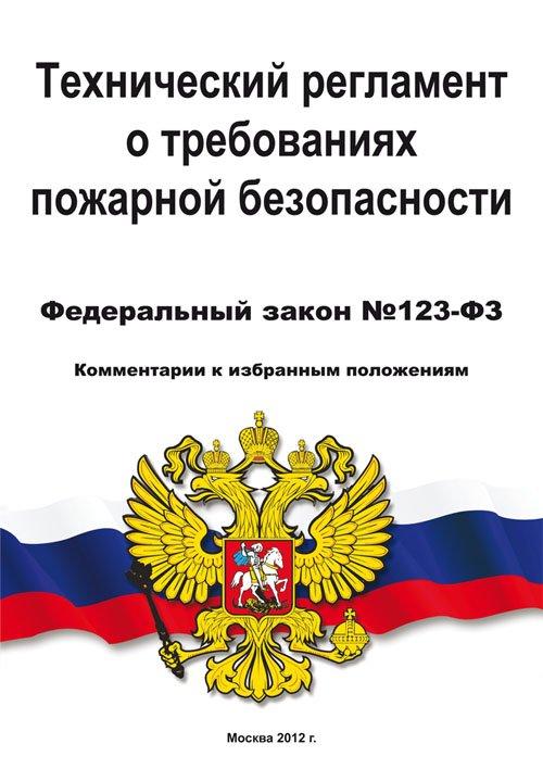 """Quot;Жилищный кодекс Российской Федерации"""" от N 188"""