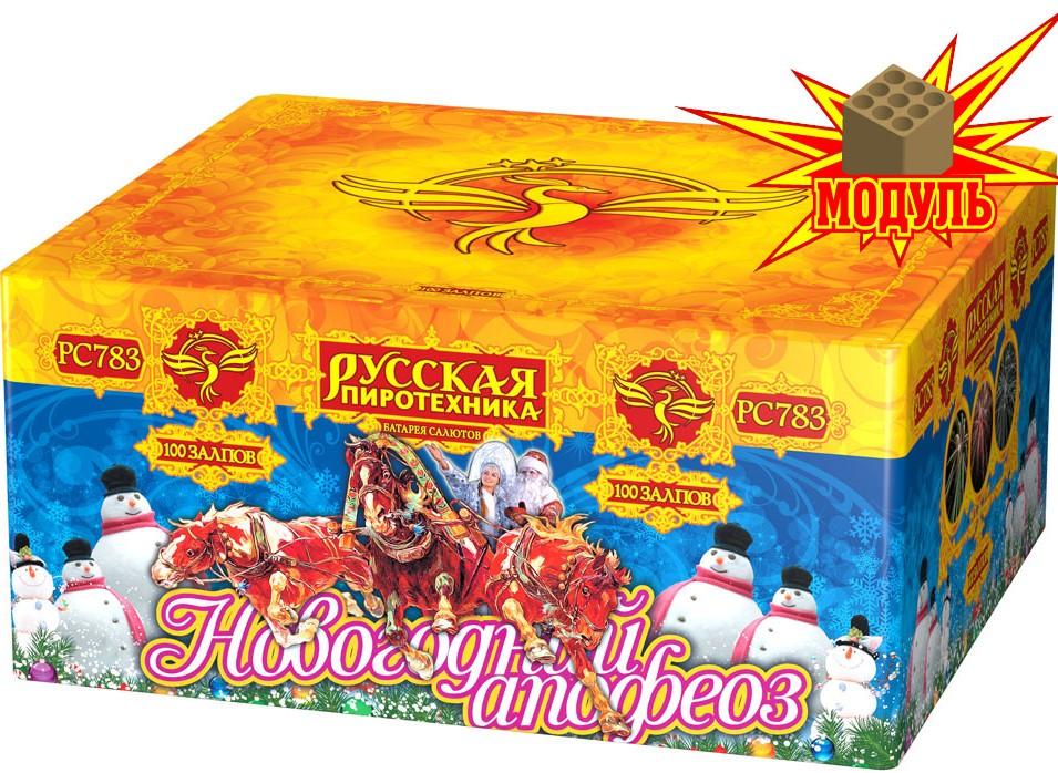 Фейерверки в Москве купить оптом салюты на Новый Год
